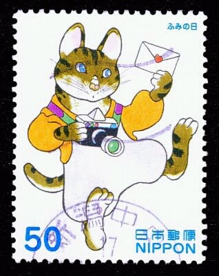 Japan-Postage Stamps-Cat-Photography-Hearts